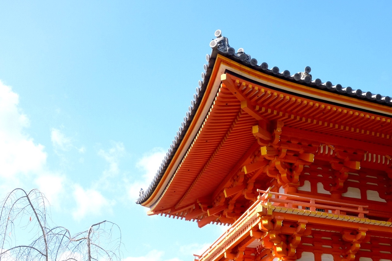 Kyoto #1