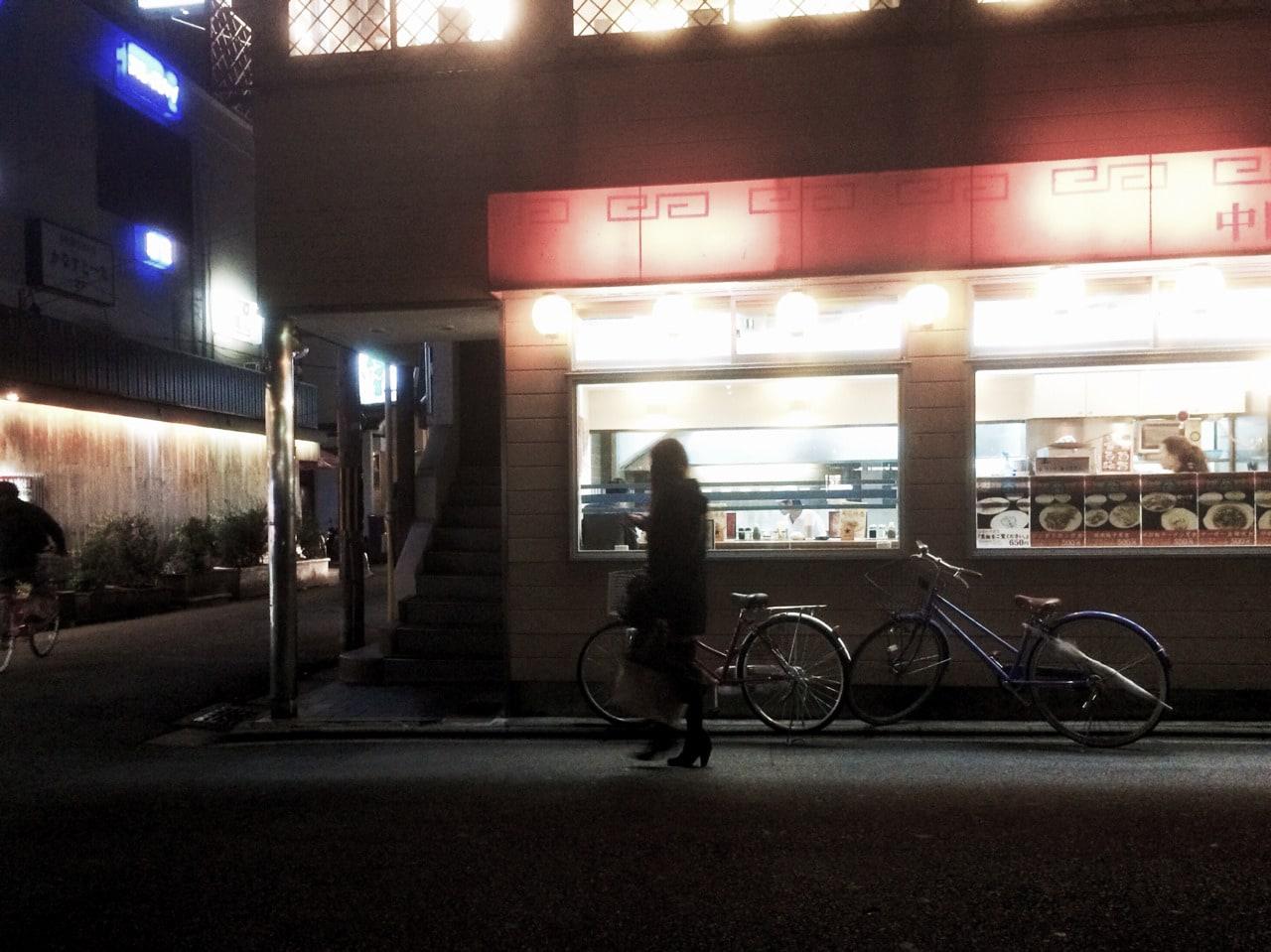 Kyoto #2